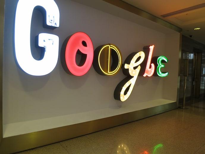 Google_Duden