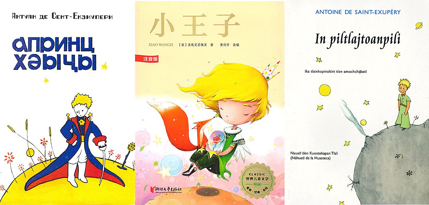 Le Petit Prince translations